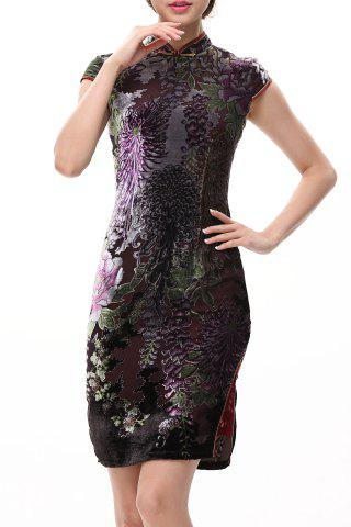 Trendy Slit Print Sheath Qipao