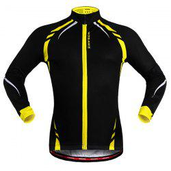 Fashionable Long Sleeve Warmth Thermal Fleece Cycling Jacket For Unisex - YELLOW AND BLACK