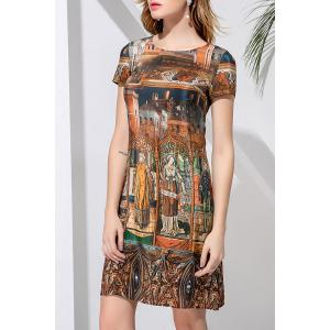Short Printed Silk Dress -