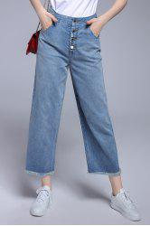 High Waisted Palazzo Jeans -