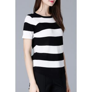 Short Sleeve Striped Knit Tee -
