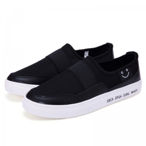 Stylish Smiling Face and Black Color Design Casual Shoes For Men -
