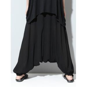 Fashionable Elastic Waist Solid Color Loose-Fitting Women's Harem Pants -
