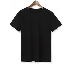 Brief Style Pure Color Round Neck Short Sleeve T-Shirt For Men