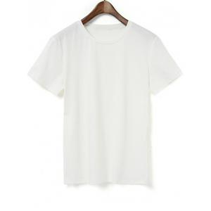 Brief Style Pure Color Round Neck Short Sleeve T-Shirt For Men - WHITE M
