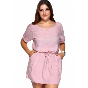 Casual Plus Size Drawstring Cuffed Sleeve Dress -