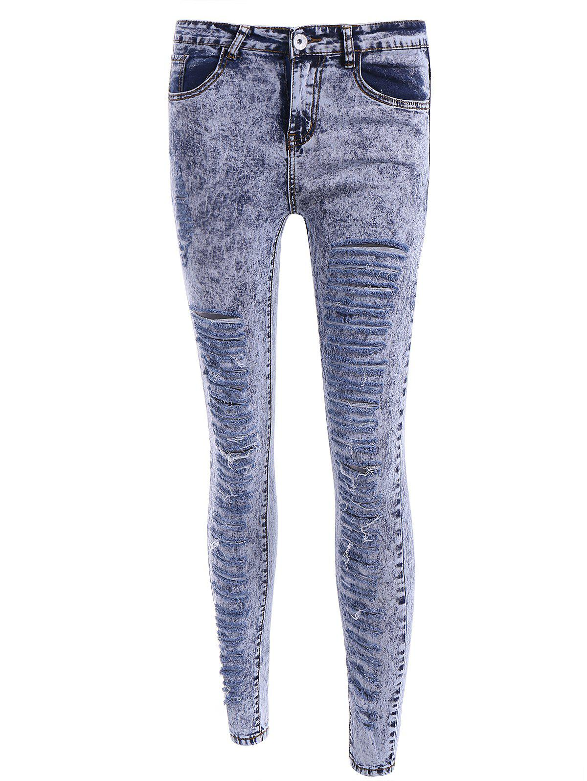 Latest Stylish High-Waisted Skinny Ripped Women's Jeans