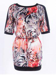 Fashionable Round Neck Printed Splicing Women's Dress
