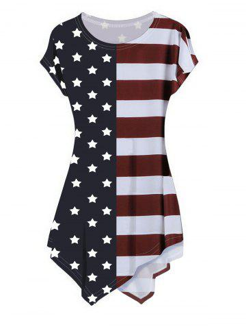 Best Casual Short Sleeve Striped and Star Print Dress