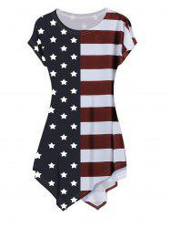 Casual Short Sleeve Striped and Star Print Dress -