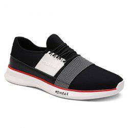 Fashionable Striped and Elastic Design Athletic Shoes For Men -