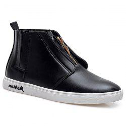 Stylish Zipper and Solid Color Design Casual Shoes For Men -