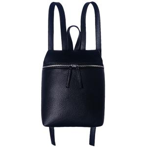 Fashion PU Leather and Zip Design Satchel For Women