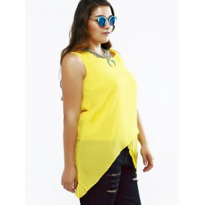 Simple Scoop Neck Tulip Hem Tank Top For Women -