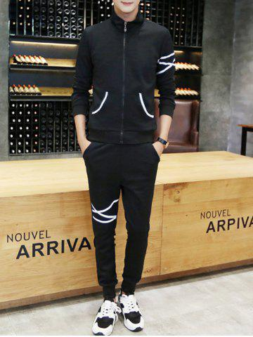 Print Zippered Stand Collar Sports Jacket + Drawstring Pants For Men