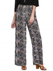 Ethnic Damask Print High Waist Wide Leg Palazzo Pants