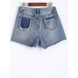 Raw Edge Denim Shorts -