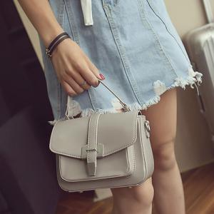 Fashionable Covered Closure and Metal Design Crossbody Bag For Women -