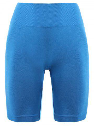 Affordable Skinny Sports Running Shorts AZURE XS
