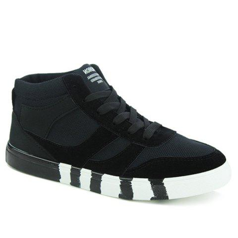 Latest Trendy Tie Up and Splicing Design Casual Shoes For Men