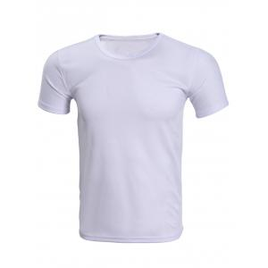 Solid Color Short Sleeve T-Shirt For Men
