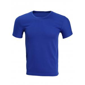 Solid Color Short Sleeve T-Shirt For Men - Sapphire Blue - S