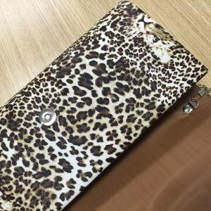 Fashionable Covered Closure and Leopard Printed Design Evening Bag For Women -