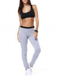 Racerback Tulle Spliced Bra and Running Jogger Pants - GRAY