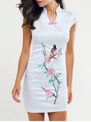 Embroidery Plate Button Cheongsam -