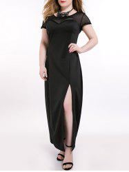 Plus Size Mesh Trim High Slit Cocktail Dress