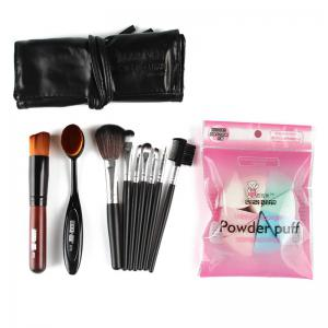 Stylish 7 Pcs Nylon Makeup Brushes Set with Brush Bag + 2 Pcs Foundation Brush + Powder Puffs - Black