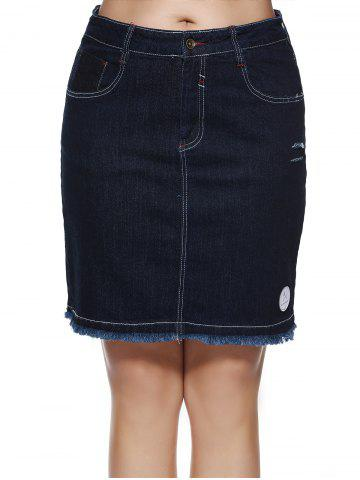 Trendy Oversized Brief Back Slit Fringed Denim Skirt