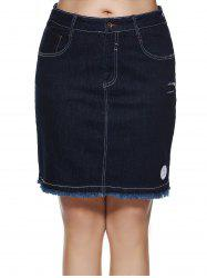 Oversized Brief Back Slit Fringed Denim Skirt -