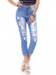 Chic High Waist Ripped Denim Pants For Women -