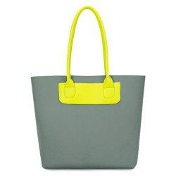 Simple Color Splicing and PU Leather Design Shoulder Bag For Women -