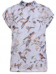 Elegant Cap Sleeve Printed Chiffon Blouse For Women -