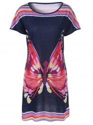 Fashionable Striped Butterfly Print Dress For Women -