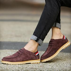 Trendy Striped and Tie Up Design Casual Shoes For Men -