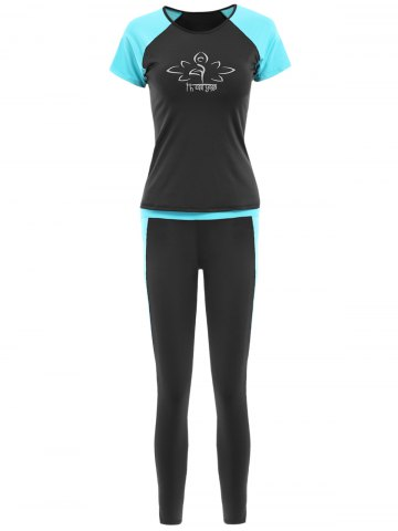 Round Collar Short Sleeves Printed Bodycon Activewear Suit