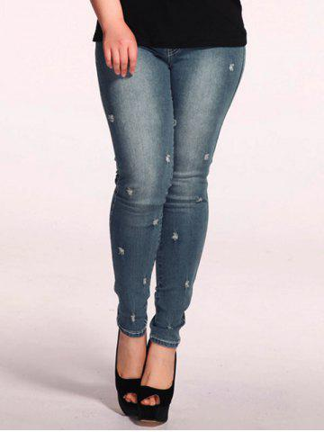 Shop Plus Size Trendy Frayed Distressed Pencil Jeans