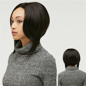 Short Layered Bob Black Women's Synthetic Hair Wig