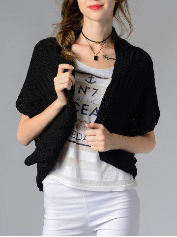 New Trendy Collarless Button Design Solid Color Women's Cardigan BLACK ONE SIZE