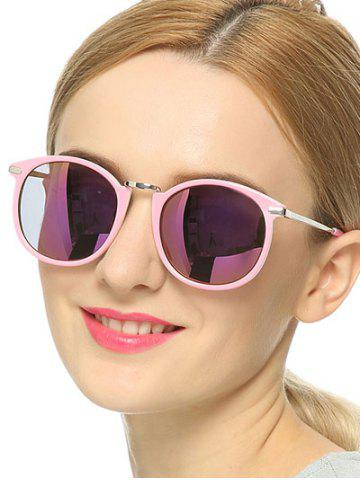Unique Stylish Full Frame Polarized Mirrored Sunglasses