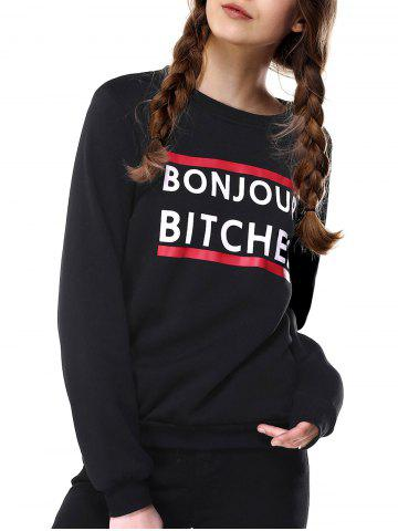 Outfit Letter Print Loose Fitting Sweatshirt