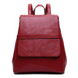 Simple Style Solid Color and PU Leather Design Backpack For Women - WINE RED