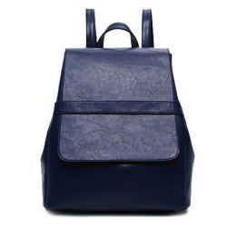 Simple Style Solid Color and PU Leather Design Backpack For Women