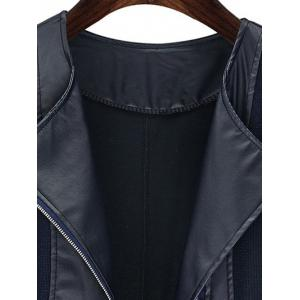 Chic Zipped Leather Patchwork Jacket For Women - BLACK 4XL