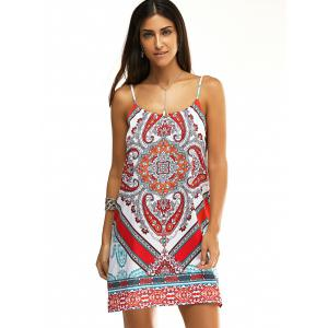 Elegant U-Neck Spaghetti Strap Geometric Printed  Dress -