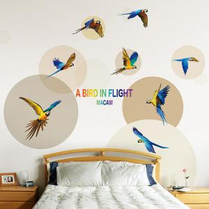 Colourful Macaw Removable Waterproof Wall Stickers -