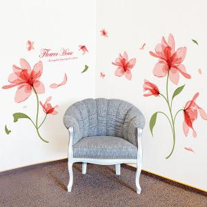 Sweet Flower Pattern Removable Waterproof Wall Stickers -